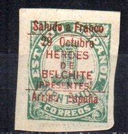 Sello Nº 59  Zaragoza - Emisiones Repúblicanas