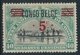 BELGIAN CONGO COB 85A LH - 1894-1923 Mols: Nuovi