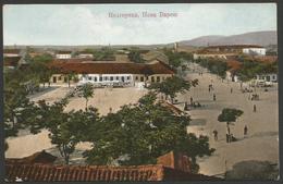 Montenegro-----Podgorica-----old Postcard - Montenegro
