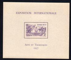 GUYANE / Bloc N° 1 Exposition Internationale 1937 - Guyane Française (1886-1949)