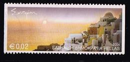 Griechenland 2004,Michel# 2263 C O Greek Islands: Santorini - Usados