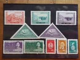CINA - 4 Serie Nuove Anni '50 + Spese Postali - 1949 - ... Volksrepublik