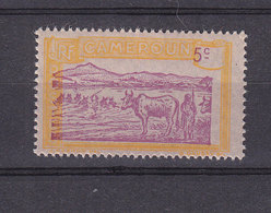CAMEROUN 109 CENTRE DEPLACE     LUXE NEUF SANS CHARNIERE - Kamerun (1915-1959)