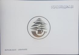 Lebanon 1987 President Gemayel - Ltd Edition Deluxe Folder - MNH, Signed By The President - Lebanon