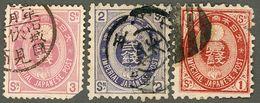 JAPAN 1879 Old Koban 1 SEN - 3 SEN Used-Hinged - Gebruikt