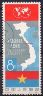 CHINA - 1964 - Heroic People Of South Vietnam - Used - Gebraucht