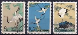CHINA - 1962 - Sacred Cranes - Used - Oblitérés