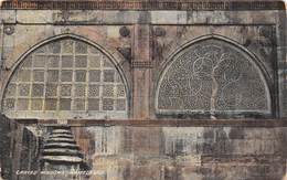 INDIA - AHMEDABAD - CARVED WINDOWS ~ AN OLD POSTCARD #99634 - India