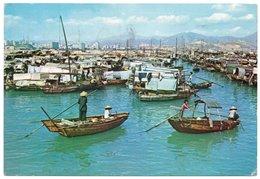 HONG KONG - A SCENE OF SEA-RESORT AT CAUSEWAY BAY SHELTER - 1964 - China (Hongkong)