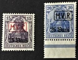 1917 Rumänien : Germania Mit Aufdruck MViR Mi. 1**), 2 UR**), - Occupation 1914-18