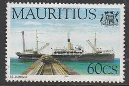 Mauritius 1996 Ships 60 C Multicoloured SW 841 O Used - Mauritius (1968-...)