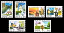 Russia 2006 Region Regions Sightseeing Nature Architecture Monuments Geography Places Horse Animal Stamps MNH SC 6978-83 - 1992-.... Federation