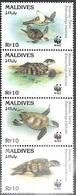 Maldive Islands  1995  Sc#2092 Strip  MNH  2016 Scott Value $10 - Schildkröten
