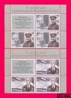 TRANSNISTRIA 2019 WWII WW2 Second World War Heroes Of Soviet USSR General N.Berzarin & Military Driver P.Bolbot 2 Blocks - Militaria