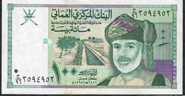 OMAN P31 100 BAISA 1995 #G/96 Signature 2     VF   NO P.h. - Oman