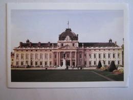 Carte De Voeux Militaire Militaria Paris école Militaire - Ohne Zuordnung