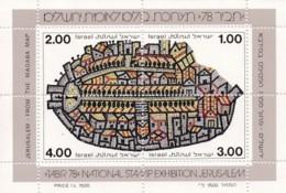ISRAEL, 1978, Miniature Sheet Stamps, (No Tab), Tabir Exhibition, SGnr.720, X815 - Israel