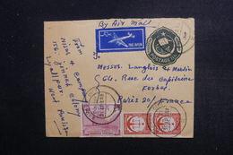 PAKISTAN - Entier Postal + Compléments De Karachi Pour Paris En 1959 - L 49011 - Pakistan