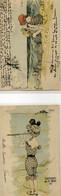Dix CPA - Série Complète Des Enfants De La Mer - 10 Cartes -  Raphael Kirchner Dessinateur Illustrateur - Rare - Kirchner, Raphael