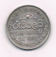 1 RUPEES 1982 SRI LANKA /9153/ - Sri Lanka