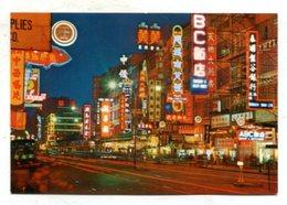 HONGKONG  - AK 368702 Kowloon - China (Hongkong)