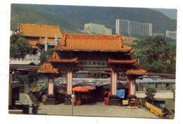 HONGKONG  - AK 368703 Chinese Temple Of Wong Tai Sin - China (Hongkong)