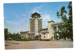 CHINA  - AK 368705 Peking Post Office - Cultural Palace Of The Nationalities - China