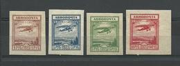 RUSSIA URSS USSR 1924 Airmail, Fokker Airplance, Full Set, NH/LH - 1923-1991 URSS