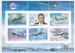 2781-85 B285 Mih 2560-64 Russia 10 2019 Stamps 1 Ilyushin Aircrafts Aviation Il-2 Il-28 Il-14 Il-18 Il-62 - Unused Stamps