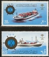 Saudi Arabia 1983 United Arab Shipping Company 6th Anniversary 2 Values MNH Schiff Schifffahrt Container Transport - Arabia Saudita