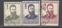 Bulgaria 1926 - Christo Botev, Poete, YT 193/95, Used - 1909-45 Reino