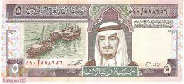 SAUDI ARABIA 5 RYIALS 1983 PICK 22d UNC - Saoedi-Arabië