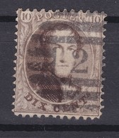 N° 14 A  : 2 ALOST 8 Barres - 1863-1864 Médaillons (13/16)