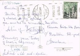 34930. Postal SORT (Lereida) 1966. Rodillo Correos. Vista De Gerri De La Sal En El Pallars, Pirineos - 1931-Oggi: 2. Rep. - ... Juan Carlos I
