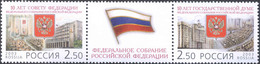 Y85 RUSSIA 2003 902-903. 10 Years Of The Federal Assembly Of The Russian Federation. - Francobolli