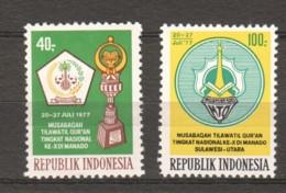 Indonesia 1977 Mi 877-878 MNH - Indonesië