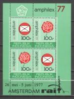 Indonesia 1977 Mi Block 23A MNH AMPHILEX - Indonesia