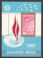 Indonesia 1980 Mi Block 34 MNH - Indonesië