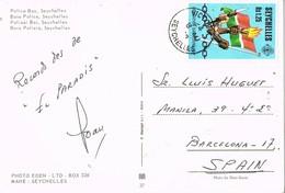 34932. Postal Aerea VICTORIA (Islas Seychelles) 1979. Vista Police Bay - Seychelles (1976-...)