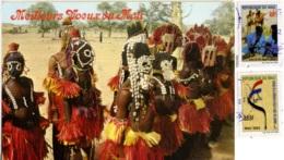 MALI  Danseurs Dogon  Nice Stamps - Mali