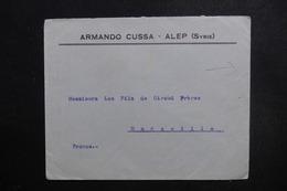 SYRIE - Enveloppe Commerciale De Alep Pour Marseille En 1924, Affranchissement Plaisant Au Verso ( Semeuses ) - L 49100 - Syrie (1919-1945)