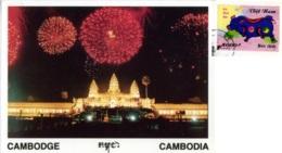 CAMBODGE  CAMBODIA  SIEM REAP  Angkor Wat  Fireworks  Feux D'artifice  Vietnam Nice Stamp - Cambogia