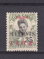 PACKOI 60a 4 FERME   NEUF GOMME TROPICALE - Pakhoï (1903-1922)