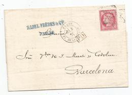 """- SEINE - PARIS - Etoile N°1 S/TP Cérès N°57 + """"PD"""" Noir + Càd Type 17- 1873 - 1871-1875 Cérès"""