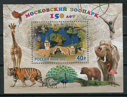 Russia 2014 Rusia / Zoo Animals Mammals Birds MNH Animales Del Zoo Mamiferos Aves Vögel Säugetiere / Cu6030  38-41 - Sellos