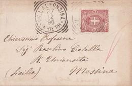 BUSTA VIAGGIATA - REGNO - VILLALFONSINA ( CHIETI) -  VIAGGIATA PER MESSINA - Poststempel