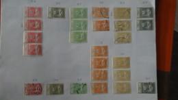 A246 Cahier De Timbres De Hongrie  !!! Voir Commentaires - Stamps
