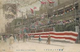 Yokohama Grand Hotel Hand Colored  Japanese And USA Flags . Not Postally Used - Yokohama