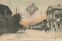Kobé Hand Colored Motomachi Dori . Not Postally Used - Kobe
