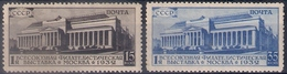 Russia 1932, Michel Nr 422-23A, MLH OG - Nuovi